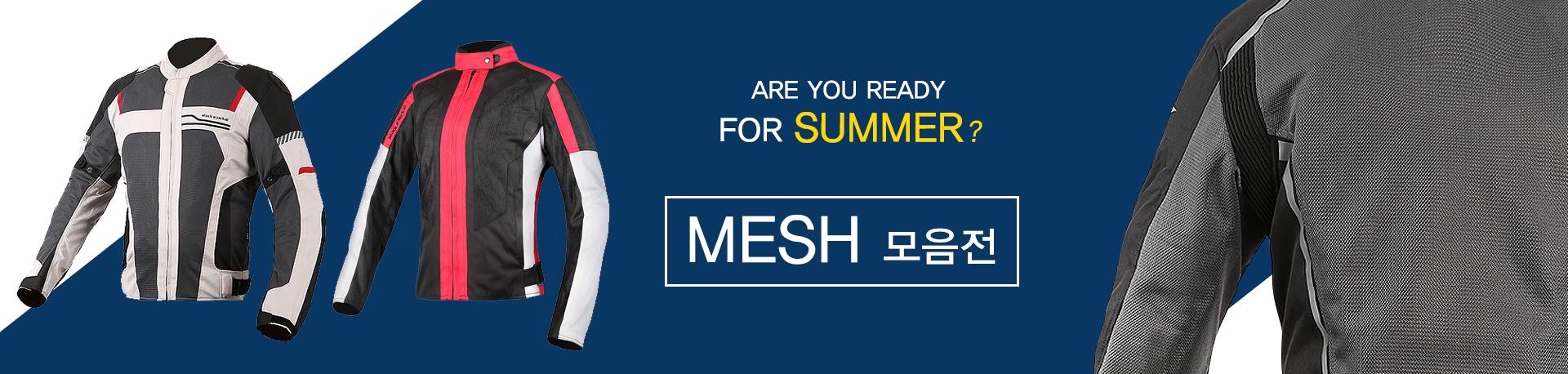 MESH 모음전