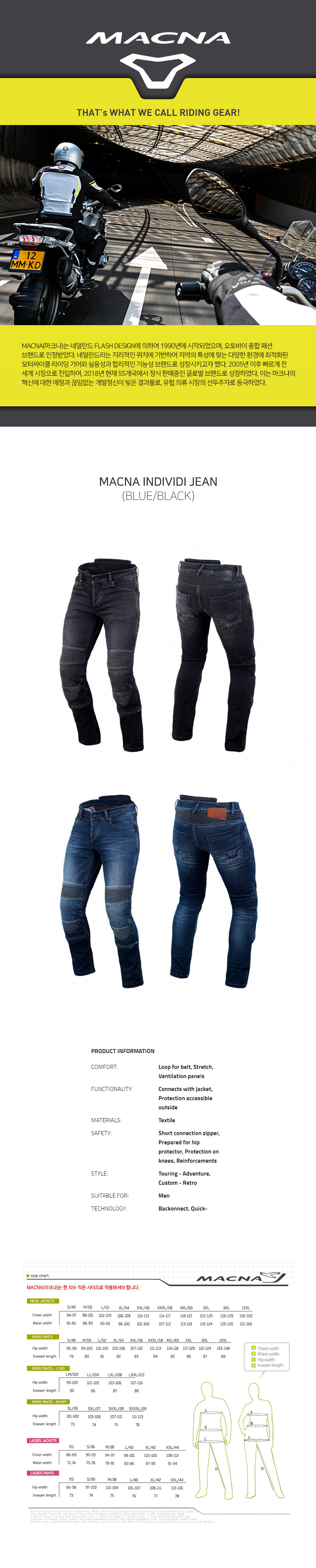 NEW JEAN  라이딩진 INDIVIDI JEAN 인디비디  1654006