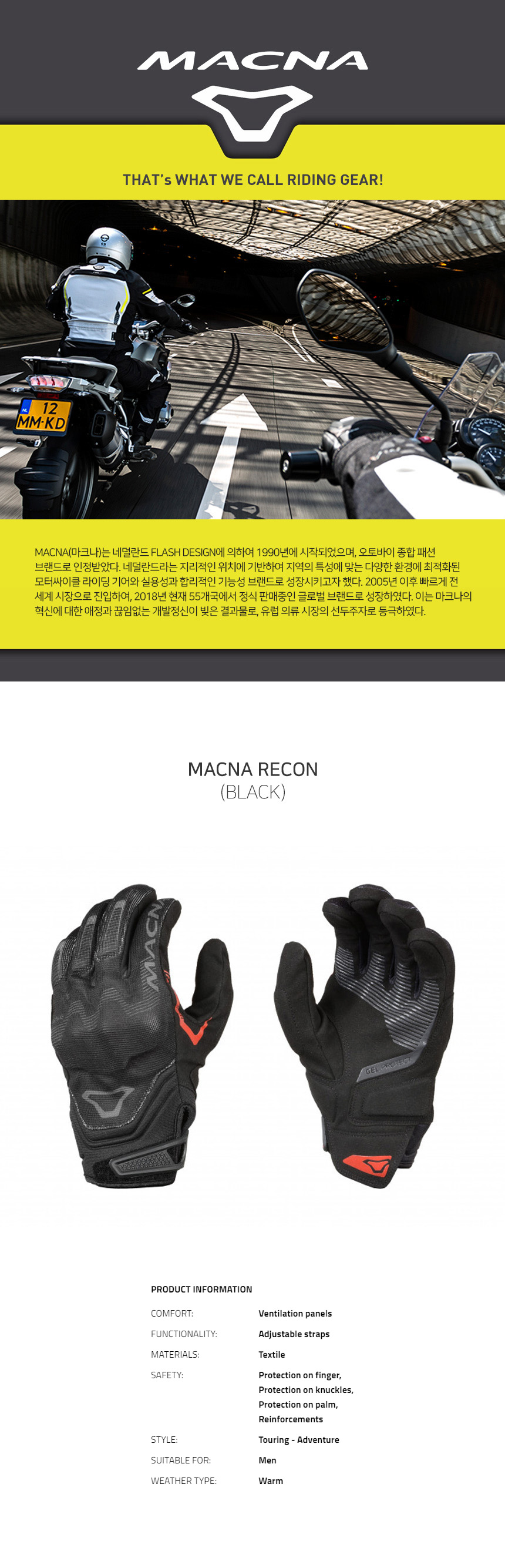 NEW GLOVES   RECON 리콘  1906219